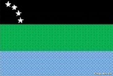 Molinaco  (Comoros Islands National Liberation Movement)